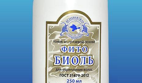 Fito-Biol-ukrepleniya-voloses