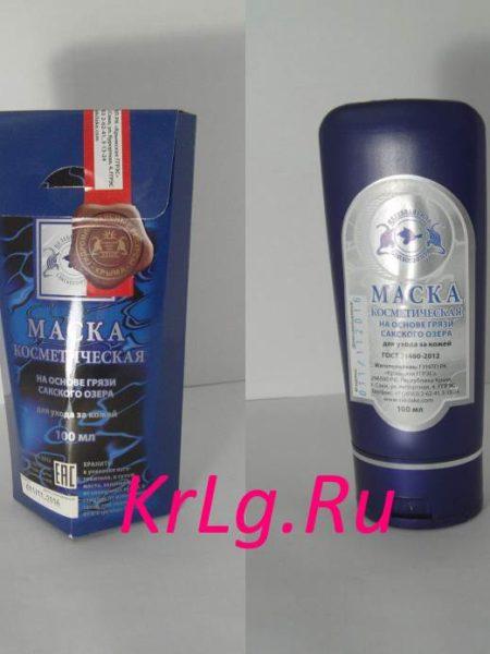 maska-na-osnove-sakskoi-gryazi-100g