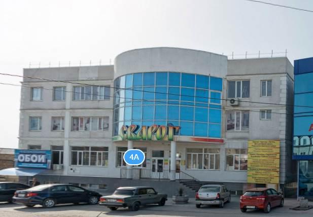 """Магазин """"Сварог"""" Севастополь"""