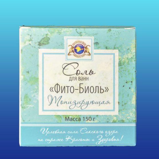 Соль для ванн «Фито-Биоль» Тонизирующая
