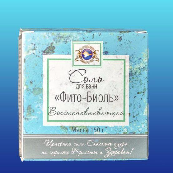 Соль для ванн «Фито-Биоль» Восстанавливающая
