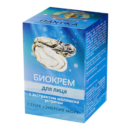 Биокрем для лица с экстрактом моллюска устрицы