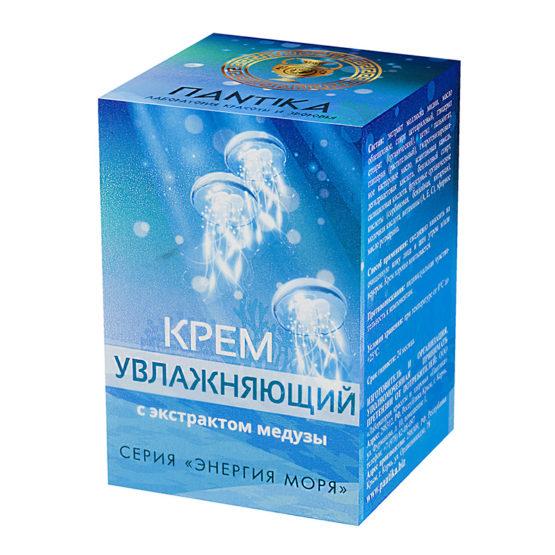 Крем увлажняющий с экстрактом медузы