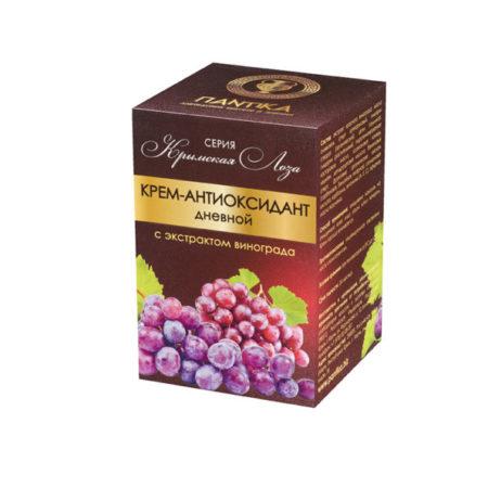 Крем-антиоксидант дневной с экстрактом винограда