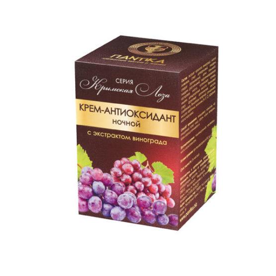 Крем-антиоксидант ночной с экстрактом винограда
